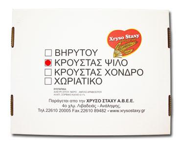 ΦΥΛΛΟ ΚΡΟΥΣΤΑΣ ΨΙΛΟ ΠΛΑΚΑ 10 kgr