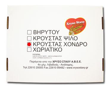 ΦΥΛΛΟ ΚΡΟΥΣΤΑΣ ΨΙΛΟ ΠΛΑΚΑ 10 kgr  Συστατικά : Αλεύρι σίτου, Νερό, Άμυλο αραβοσίτου, Αλάτι, Σορβικό κάλιο 0,1%. Διατηρείται σε : ± 4°C. Καθαρό βάρος 10 Kgr. Περισσότερα project9-s ΦΥΛΛΟ ΚΡΟΥΣΤΑΣ ΧΟΝΔΡΟ ΠΛΑΚΑ 10 kgr